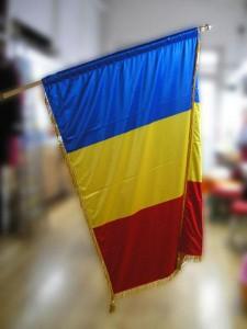 Romania Interior